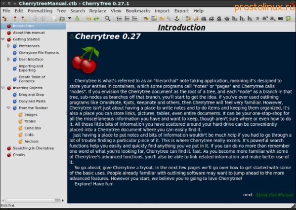 Древовидный редактор CherryTree