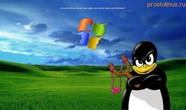 как настроить компьютер с Linux