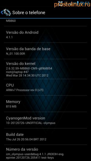 linux на телефоне 2