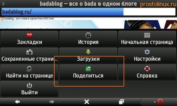 лучший браузер для Андроид планшета