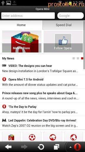 лучший браузер для Андроид