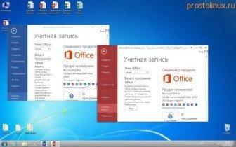 Office 2013 64 bit rus