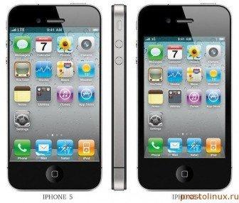 Чем отличается айфон 4 от 5?
