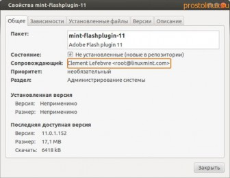 Flash Player в Linux Mint