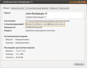 Flash Player в Linux Mint