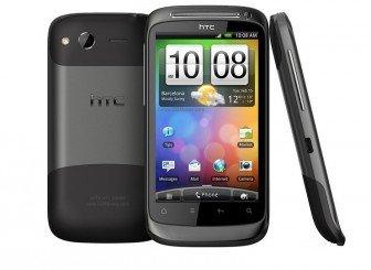 HTC Desire S G12