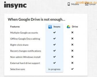 Insync + Google Drive