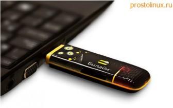 Kak-podklyuchit-3g-modem-v-Linux