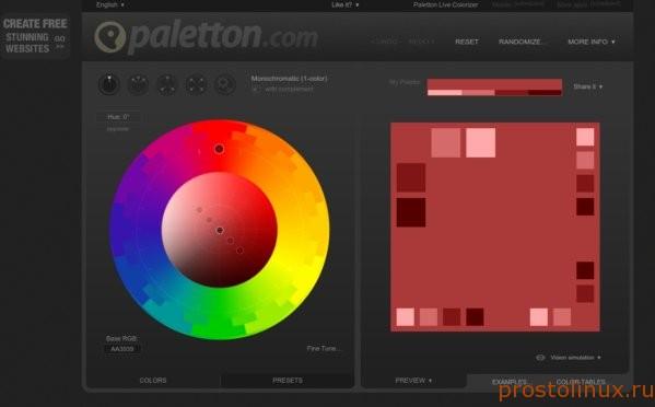 подобрать цвета для сайта