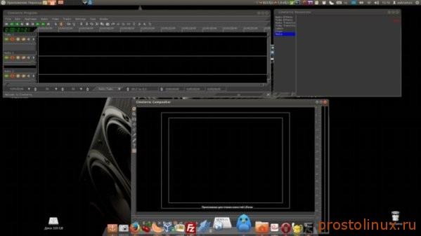 как редактировать видео на компьютере - фото 11