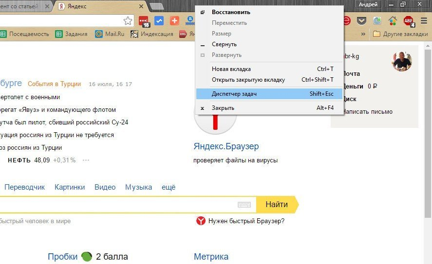 Не грузят картинки в браузере