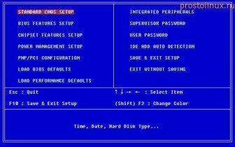Как войти в биос компьютера
