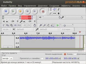 записать звук в Linux