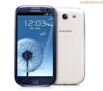 Какой выбрать смартфон Samsung Galaxy S III