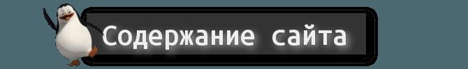 линукс статьи
