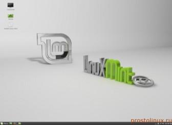 выбрать линукс