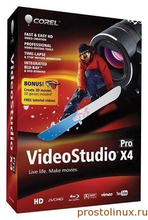 Лучший видеоредактор