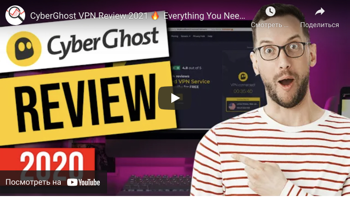 Обзор преимуществ использования VPN для Windows