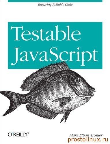 Обзор языка JScript