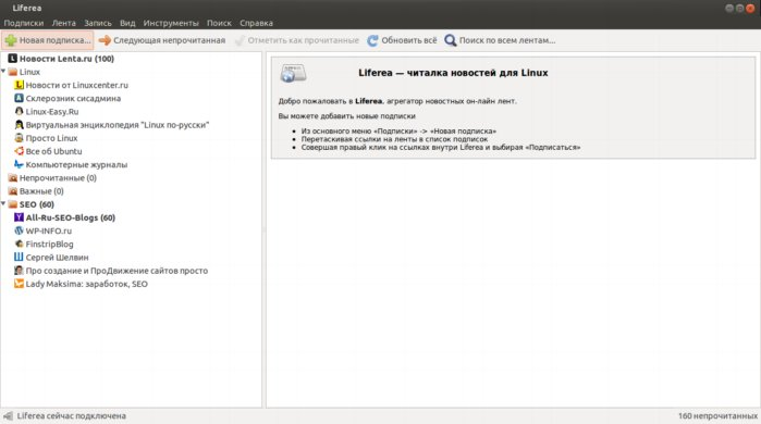 RSS Linux читалка