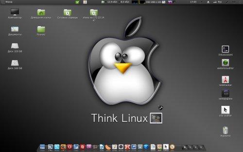 linux на флешке