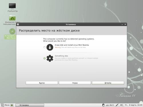 Как конвертировать файл в Linux