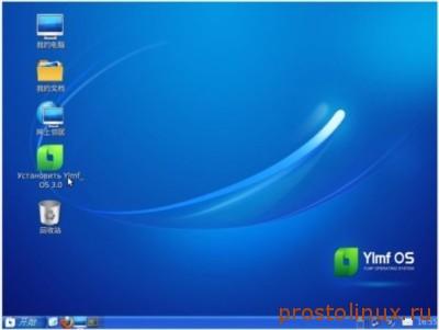 Ubuntu в стиле Windows XP