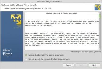 как установить vmware workstation