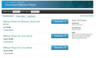 Как установить Vmware Player