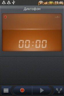 Как переконвертировать AMR в MP3