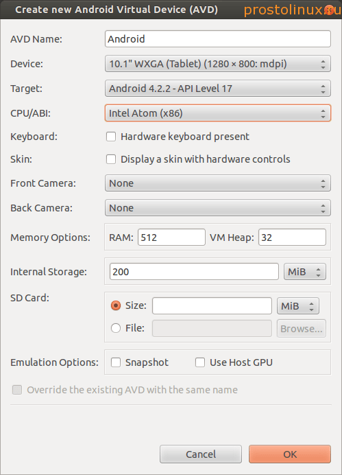 android в linux