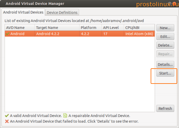 андроид на линукс