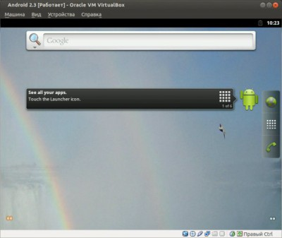 android virtualbox разрешение экрана