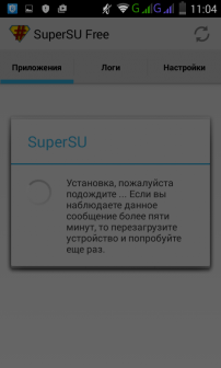 android root права