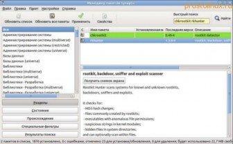 Антивирус для линукс