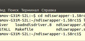 установка драйверов wifi в linux