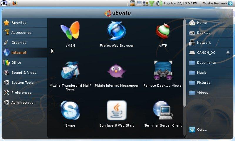 Eeebuntu скачать торрент - фото 6