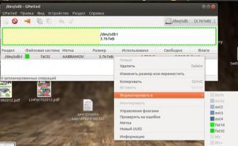 форматировать флешку в линукс