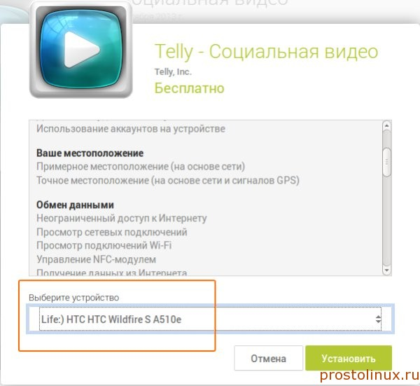 Приложения в Google Play – AppMgr III (App 2 SD)