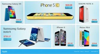 iphone 5 цена китай