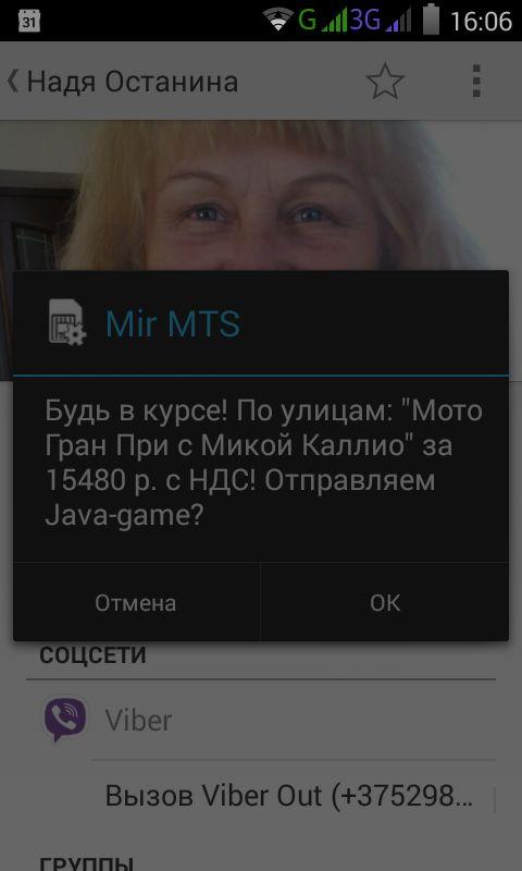 Криминальные новости пугачева саратовской области