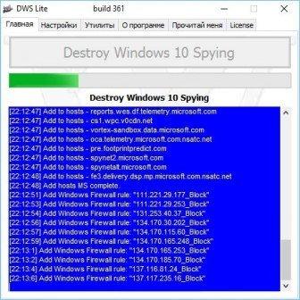 Как отключить слежение в windows 10?