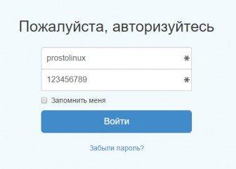 Как показать пароль вместо звездочек?