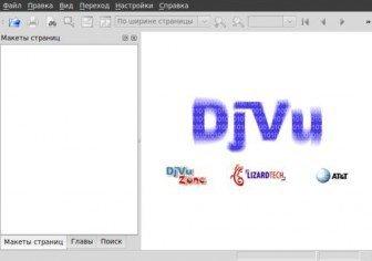 Как преобразовать djvu в pdf