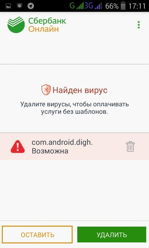 Ответы@Mail.Ru: помогите С МАЙНКРАФТОМ