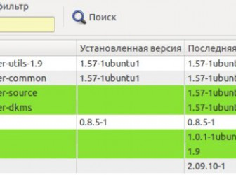 установка драйверов wifi linux mint
