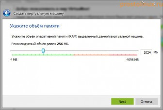как установить linux на virtualbox