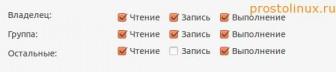 как установить облако mail.ru