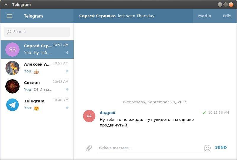 Как сделать на русском телеграмм на телефон 359
