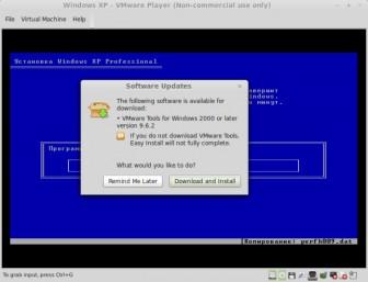 как установить vmware в ubuntu